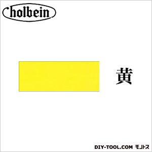 ホルベイン画材 H版画絵具(水性) F427 黄
