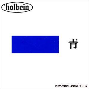 ホルベイン画材 H版画絵具(水性) F431 青
