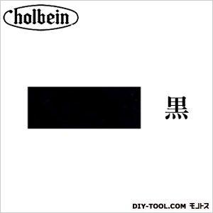 ホルベイン画材 H版画絵具(水性) F435 黒