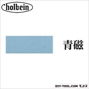 ホルベイン画材 H版画絵具(水性) F445 青磁
