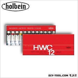 ホルベイン画材 HWC5号 W440 12色セット  15ml