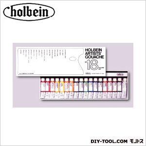 ホルベイン画材 HGC2号 G703 18色セット  5ml