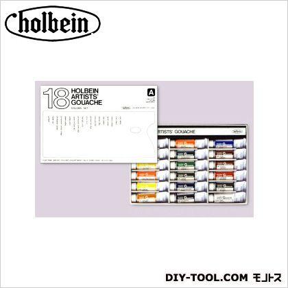 ホルベイン画材 HGC5号 G712 18色セット (アーチスト)  15ml