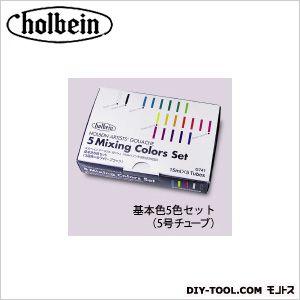 ホルベイン画材 HGC5号 G741 基本色5色セット  15ml