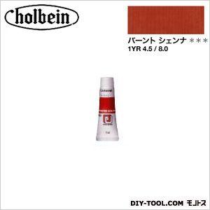HPC4号P830バーントシェンナ  11ml
