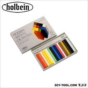 ホルベイン画材 オイルパステル U681 15色セット