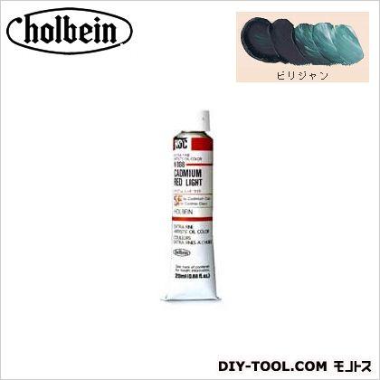 ホルベイン画材 HOC20号 HH270 ビリジャン  110ml