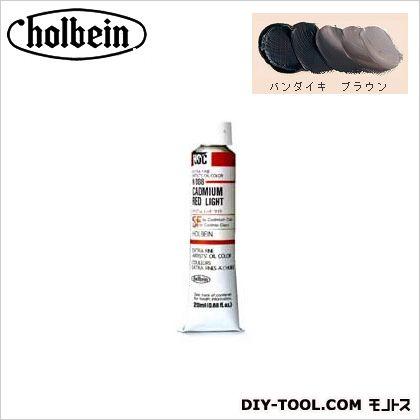 ホルベイン画材 HOC20号 HH352 バンダイキブラウン  110ml
