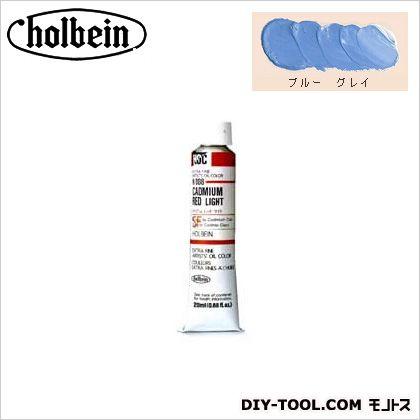 ホルベイン画材 HOC20号 HH370 ブルーグレイ  110ml