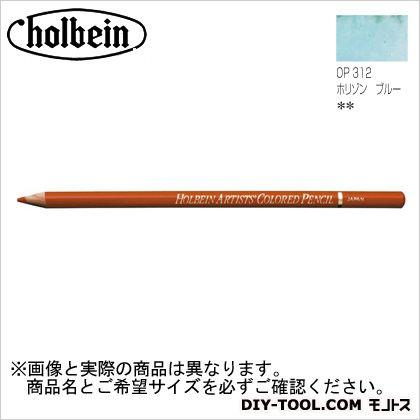H色鉛筆 OP312 ホリゾンブルー