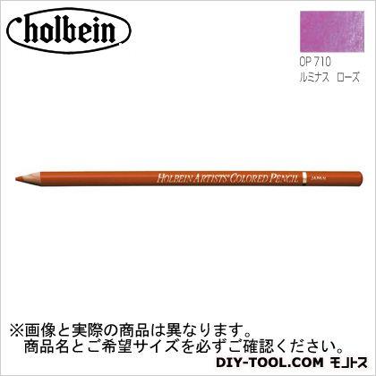 H色鉛筆 OP710 ルミナス ローズ