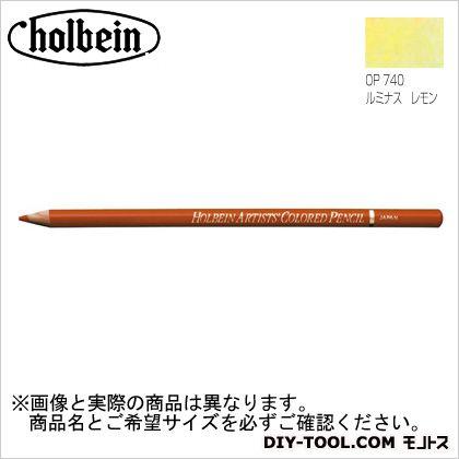 H色鉛筆 OP740 ルミナス レモン
