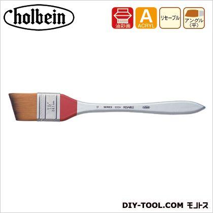 ホルベイン画材 リセーブル 600A-10