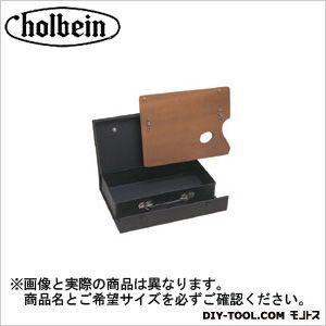 ホルベイン画材 スケッチ箱 ST-S型 (ブリキ仕切)  W355×D190×H75mm