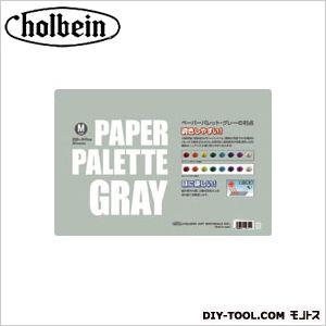 ホルベイン画材 ペーパーパレット グレー M  347×235mm  30 枚