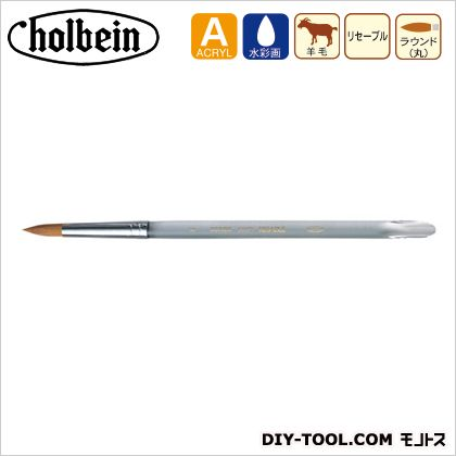 ホルベイン画材 水彩筆 リセーブル 500R-2