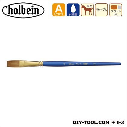ホルベイン画材 水彩筆 アルビレオ AL-H 12