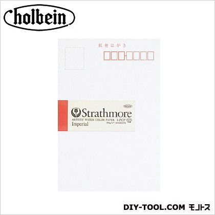 ホルベイン画材 ポストカードパック I-PCP    30 枚