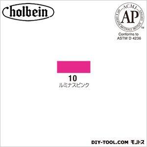 チョークマーカー単色 10 ルミナス ピンク