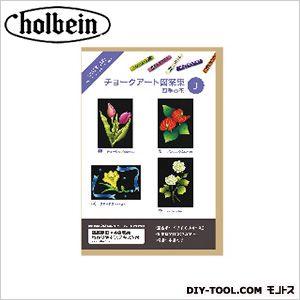 チョークアート図案集 3 四季の花