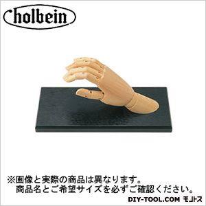 ホルベイン画材 マネキン 手のモデル・左 (台座付)