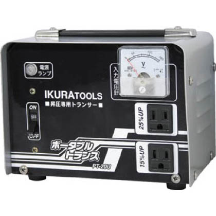 ポータブルトランス変圧器(昇圧器) (PT-20U)