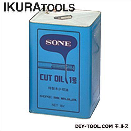 ネジ切り油 カットオイル油性 (ネジキリオイルNO.1 ユセイ18Lカクカン)