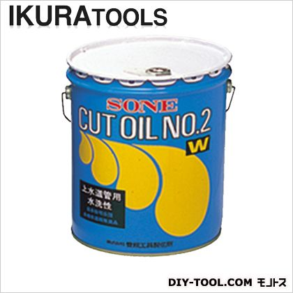 ネジ切り油 カットオイル水性   ネジキリオイルNO.2 スイセイ16Lマルカン  P
