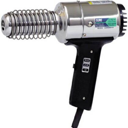 熱風加工機 プラジェット標準タイプ (PJ206A1)