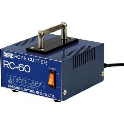 デスクトップロープカッター  35W RC60
