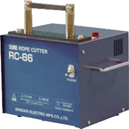 デスクトップロープカッター  80W RC86