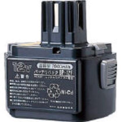バッテリーパック DC12V   BP12F