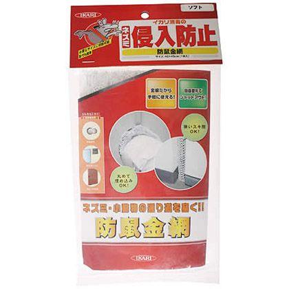 防鼠金網ソフト(40X45cm)