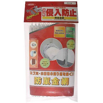 防鼠金網ハード(40X45cm)