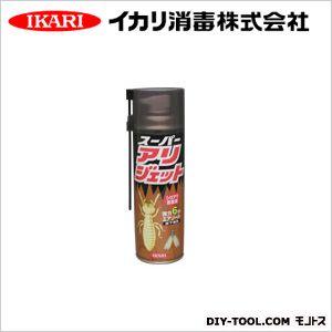 スーパーアリジェットスプレー(殺虫剤)  480mL