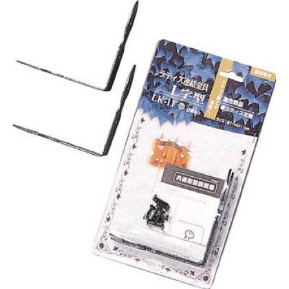アイリスオーヤマ ラティス連結金具 L字   LK11 1 個