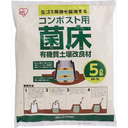 アイリスオーヤマ コンポスト用菌床 5L   CKD5L 1 個
