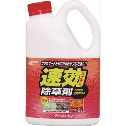 速効除草剤 2L (SJS2L)