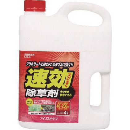 アイリスオーヤマ 速効除草剤 4L   SJS4L   一般除草剤(液体) 除草剤・殺菌剤