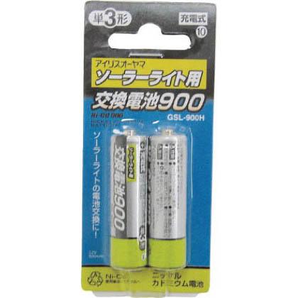 ソーラーライト用交換電池   GSL900H 1 個