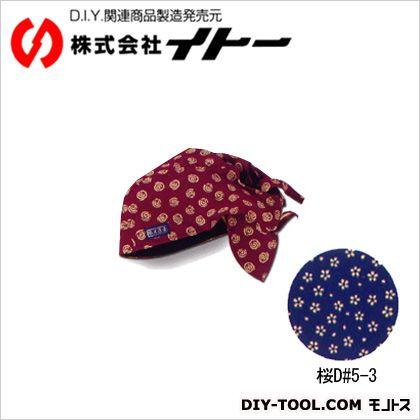 バンダナキャップ桜D#5-3   017759