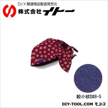 バンダナキャップ鮫小紋D#8-5   017766