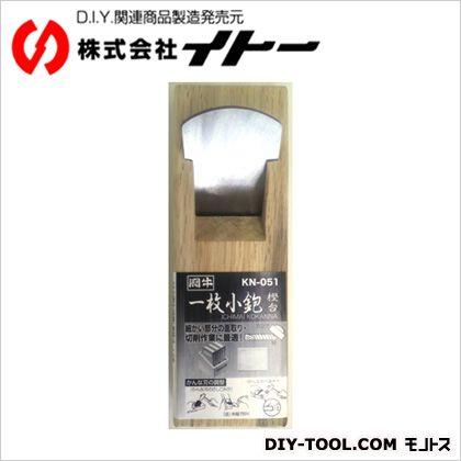 闘牛 一枚小鉋 面取り用   KN-051