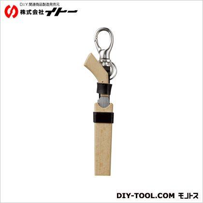 豆道楽 鞘入剪定鋸キーホルダー (013307)