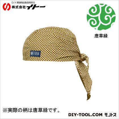 職人道楽バンダナキャップ唐草 緑  約500×350mm 017774