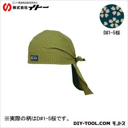 職人道楽 バンダナキャップ深型 D#1-5桜  約550×450mm 017930