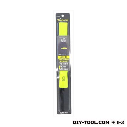 BIGMAN 反射LED伸縮アームバンド 黄緑  RS-LEB2