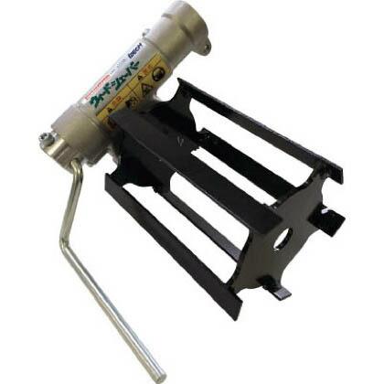 ウィードシェーバーβ(刈払機用アタッチメント草削りローター)  刈幅130mm AWS-AJ13S