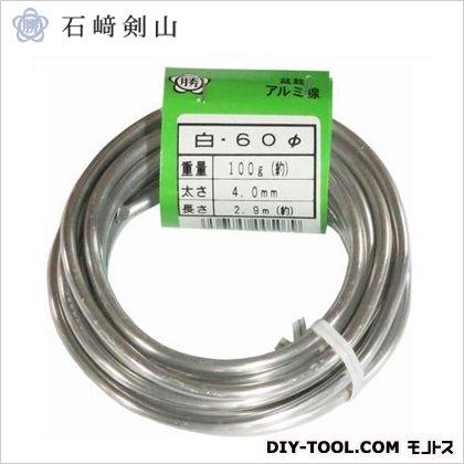 盆栽用アルミ線 白 4.0mm