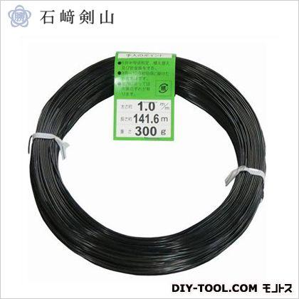 盆栽用アルミ線 カラー  1.0mm
